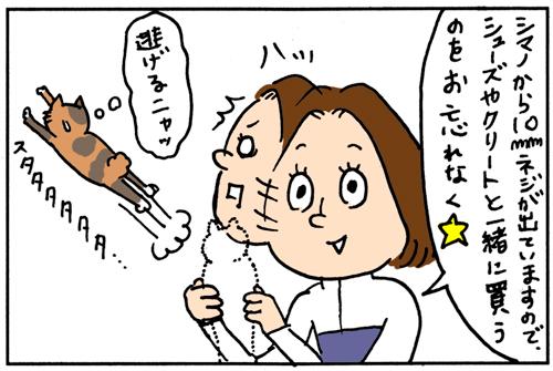 1130_4