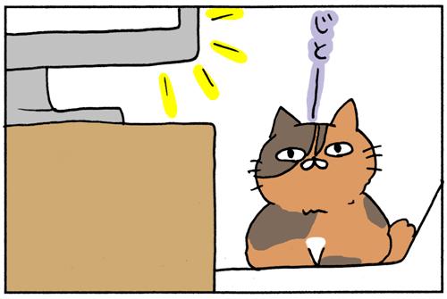 ロードバイクを趣味にした家で猫がいるとこうなる その3(漫画)