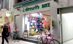 L-Breath BIKE 御茶の水店