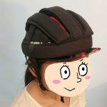 POIデザインのカスクのブラック購入★キャップと一緒に装着したイメージ