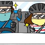 ロードバイクをウマい事車に乗せて、いざ出発!!中編(漫画)