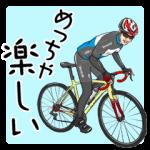 ローディ&サイクリスト用LINEスタンプ画像☆40人でスタンプを作ろう企画♪只今審査まち