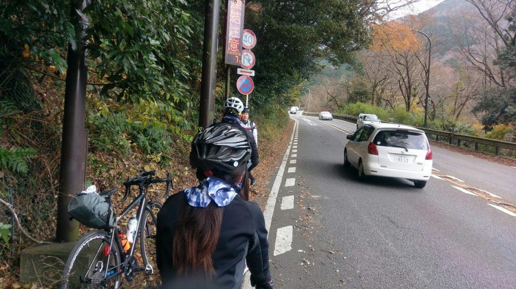 箱根から芦ノ湖、大観山、湯河原駅へヒルクライムサイクリング〜♪