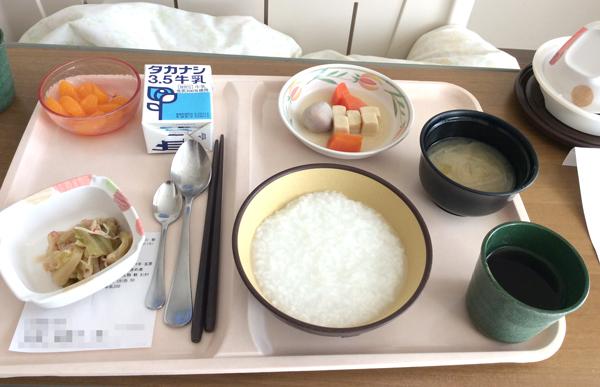 完全埋伏歯手術(親知らず)のため入院!朝食の病院食