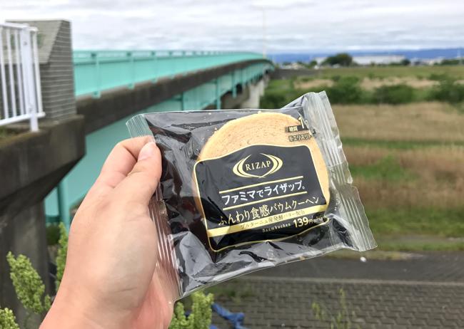 荒川〜入間川〜カフェキキまでの180kmロングライド!その前に補給食としてライザップのバームクーヘンをmgmg