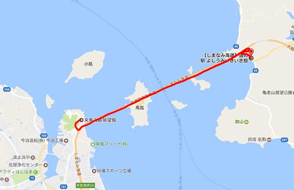 リタイアした今治の糸山公園からランチをしに道の駅へ。しまなみ海道を走るイベント『グランツールせとうち』途中リタイアしてから、楽しく帰って来ました!