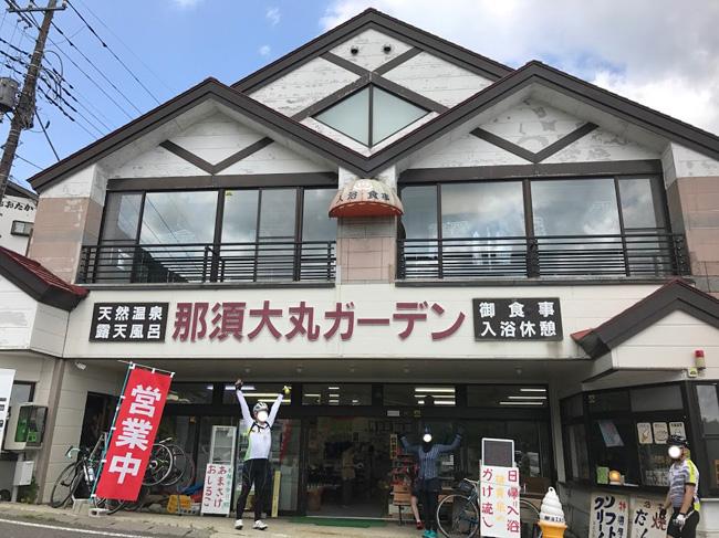 初心者ローディには自信がつく!那須でほぼヒルクライムなサイクリングコースを走ってきました♪那須岳のお土産&定食屋さん『那須大丸ガーデン』