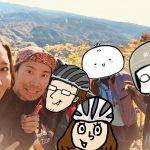 鹿野山全員完走!山頂の展望台公園でコーヒーブレイク