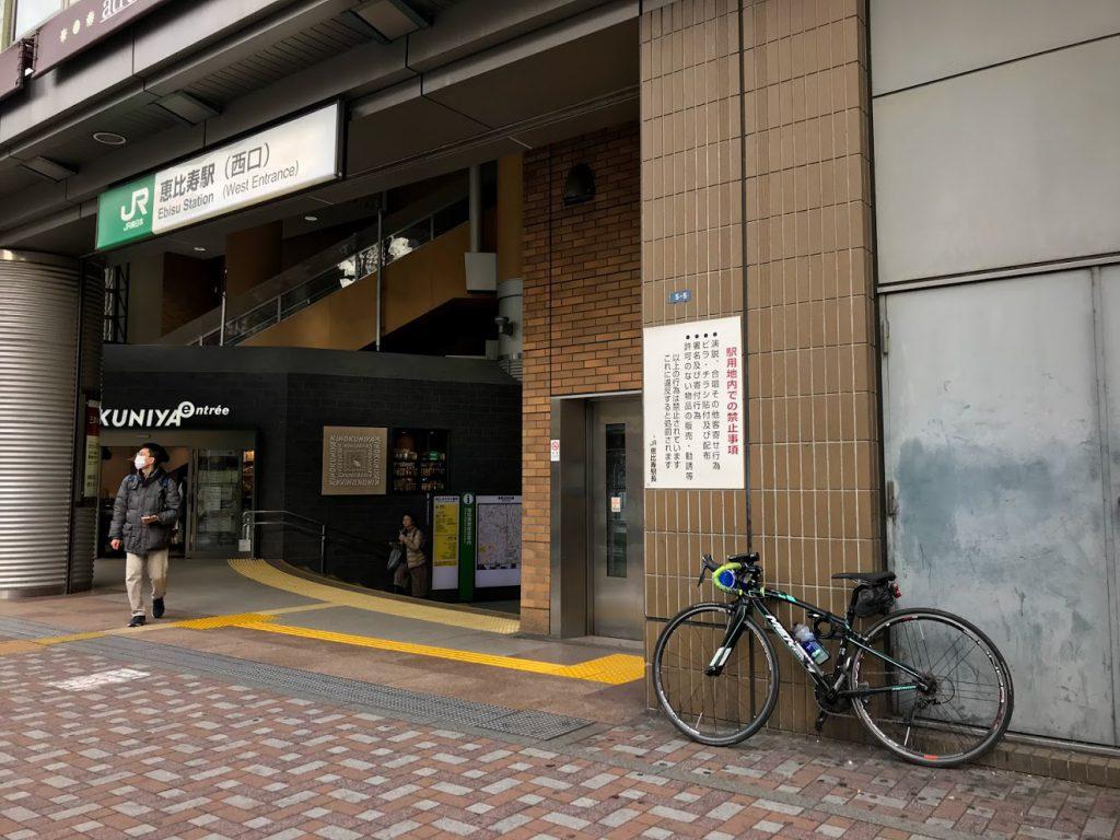 29駅ある山手線一周ライドしてきました!とても楽しく都内をサイクリングできました!恵比寿!
