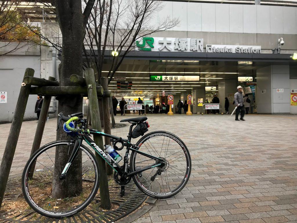 29駅ある山手線一周ライドしてきました!とても楽しく都内をサイクリングできました!大塚!