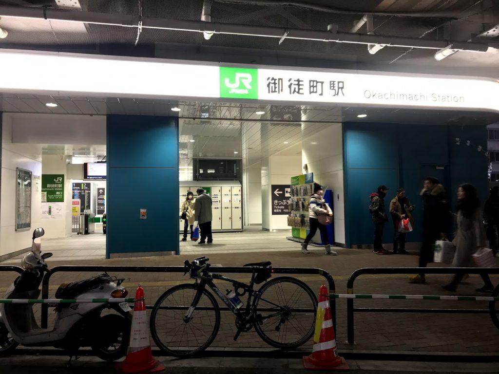29駅ある山手線一周ライドしてきました!とても楽しく都内をサイクリングできました!御徒町!