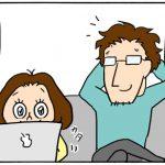 【四コマ漫画】Pちゃんが一人で宇都宮まで一泊二日のサイクリングしてきた話〜その1〜