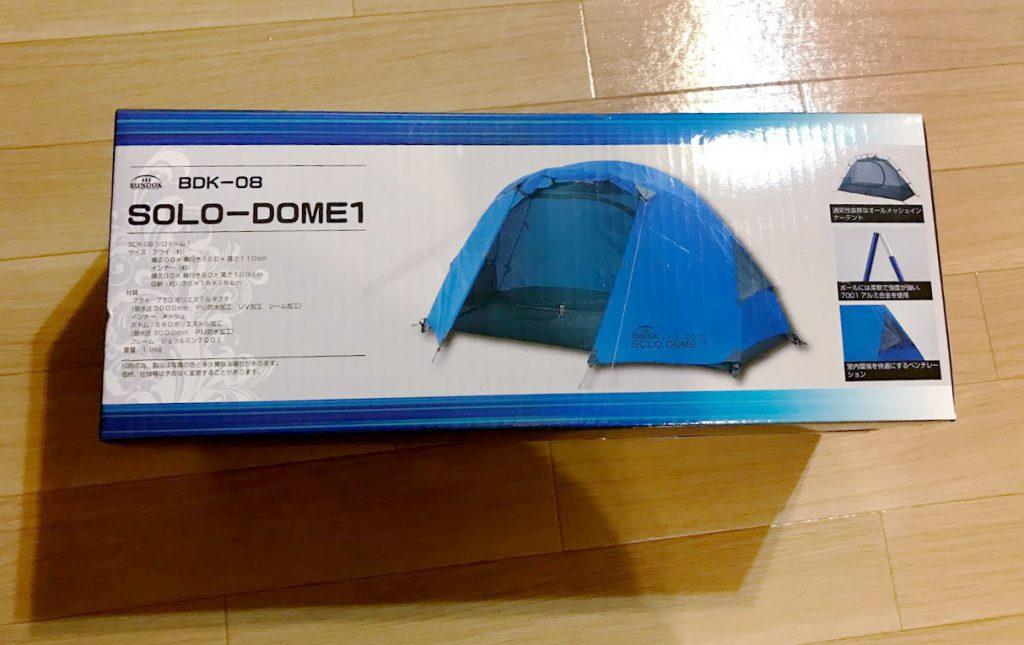 低身長女性ローディがキャンプ道具一式をロードバイクに積んでデイキャンプしてきました。〜全てがとにかく軽くてコンパクト!購入したキャンプ道具の使用レビュー〜BUNDOK(バンドック) ソロ ドーム 1