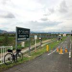 桂川CRだ〜!<2日目>関西出張ライドしてきました!梅田〜京都〜琵琶湖