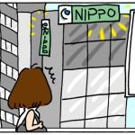 漫画)ロードレースあるある【街角編】
