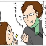 (漫画)ぶりおにーる急便