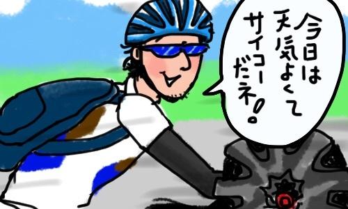 サイクリングあるある?(漫画)