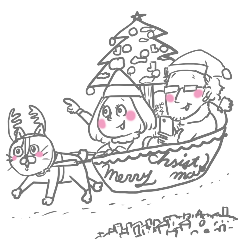 メリクリ〜♪( ´▽`)