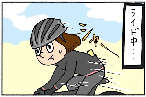 (漫画)サイクリング中の自分との対話あるある