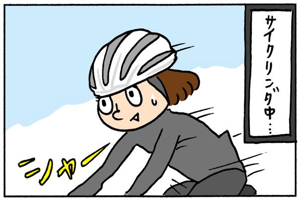 サイクリング中に考え事をすると物語が出来るあるある(漫画)