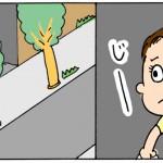 ローディが普段歩く時についやってしまうことあるある(漫画)