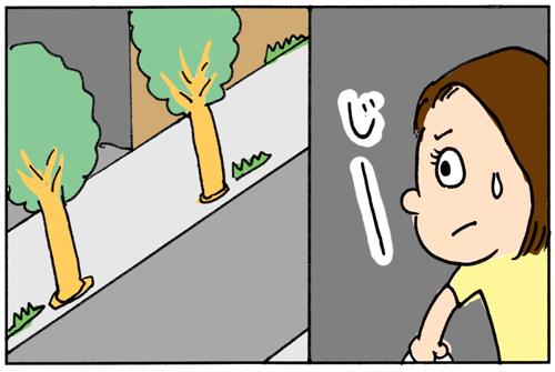 ローディが普段歩く時についやってしまうことあるある