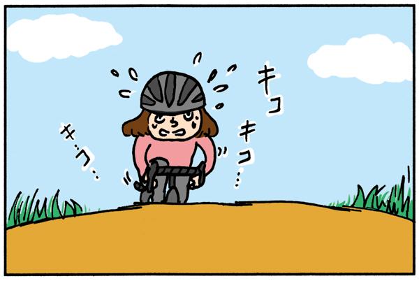初心者ローディが陥りやすい坂道あるある(漫画)&サイクリスト用LINEスタンプのお知らせ