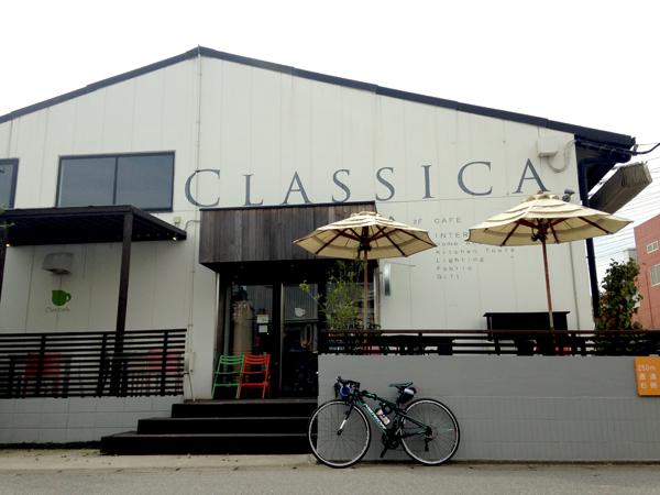 千葉県の穴場カフェ「CoteCafe」まで夫婦でサイクリング♪