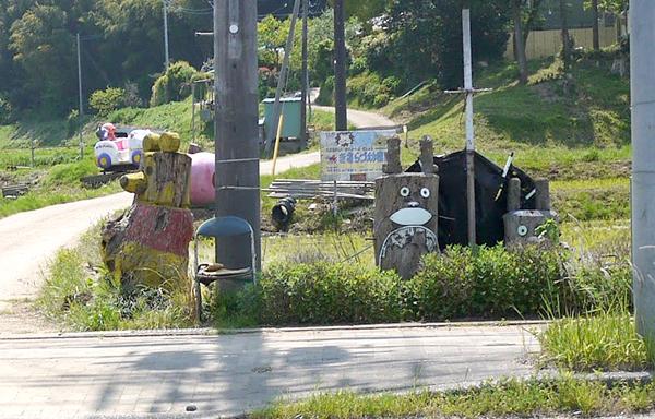 木更津から養老渓谷までサイクリング!トトロとプーさん?笑