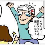 頭の大きいぶりおにーるがサイクルキャップと出会った日(漫画)