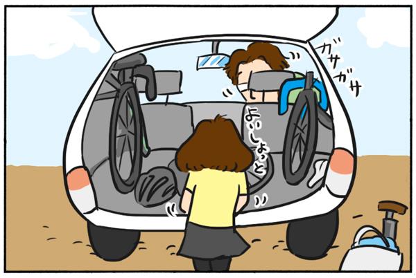 ロードバイクをウマい事車に乗せて、いざ出発!!前編(漫画)