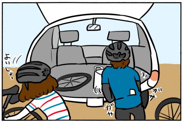 サイクリングするために輪行☆組み立てていると・・・(漫画)