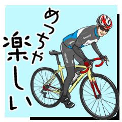 ローディ&サイクリスト用LINEスタンプ完成!只今審査待ち