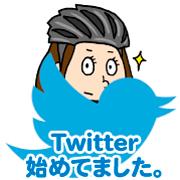 女性ローディPちゃんのツイッターアカウントです。たまに漫画も投稿します。