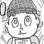 【3話】自転車超初心者Pちゃんのドキュメンタリー系成長漫画『Pちゃん自転車が欲しいの巻3』