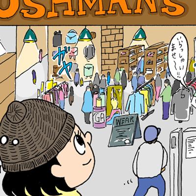 オッシュマンズでクロスバイクを買うことに。自転車が欲しい超初心者Pちゃんのドキュメンタリー成長漫画。