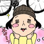 【7話】自転車超初心者Pちゃんのドキュメンタリー系成長漫画『Pちゃん自転車を買うの巻1』
