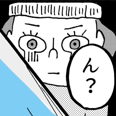 【10話】自転車超初心者Pちゃんのドキュメンタリー系成長漫画『Pちゃん初乗りで帰るの巻2』