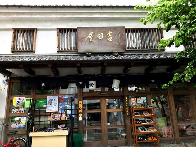 荒川〜入間川〜飯能のカフェキキまでの180kmロングライド!飯能駅周辺到着