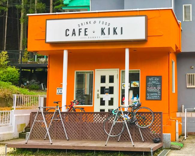 サイクリストに有名なカフェ『カフェキキ』さんを目的地にして、180km自己最長ロングライドしてきました!