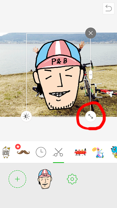 LINEカメラのアプリを使った写真用自作スタンプの作り方。簡単に説明します!