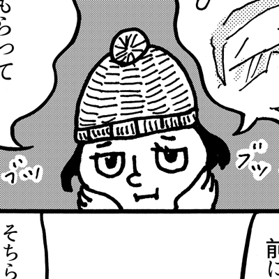 【12話】自転車超初心者Pちゃんのドキュメンタリー系成長漫画『Pちゃん初トラブルの巻』