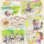 【那須高原】坂道が苦手な初心者ローディーが完走したら自信がつきそうなサイクリングコースを走ってきました♪