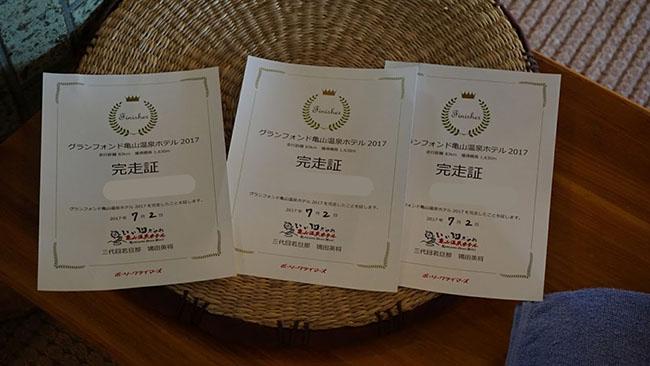 グランフォンド亀山温泉ホテル2017に参加してきました!千葉の房総をサイクリングした後は温泉に入って疲労回復♪