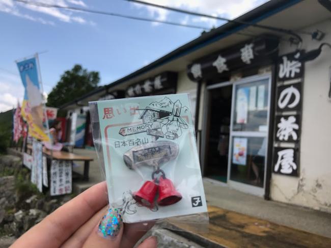 初心者ローディには自信がつく!那須でほぼヒルクライムなサイクリングコースを走ってきました♪那須岳の峠の茶屋にて