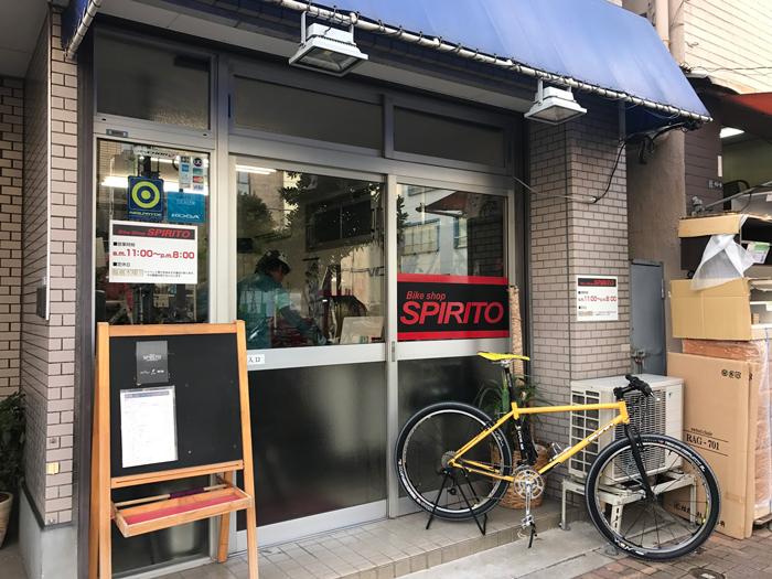 浅草にある自転車やさんSPIRITO
