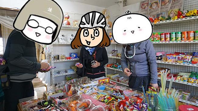 豪華メンバーで鹿野山〜千葉房総ライドしてきました☆駄菓子屋どんぐりさんにて補給食ゲット