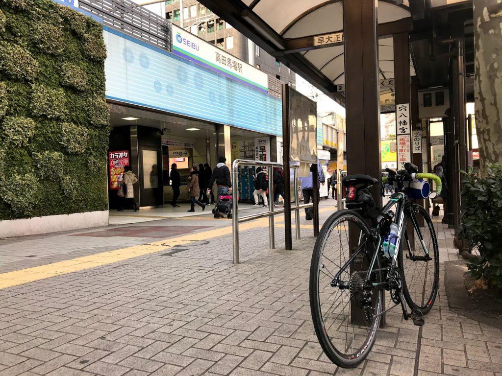 29駅ある山手線一周ライドしてきました!とても楽しく都内をサイクリングできました!高田馬場!