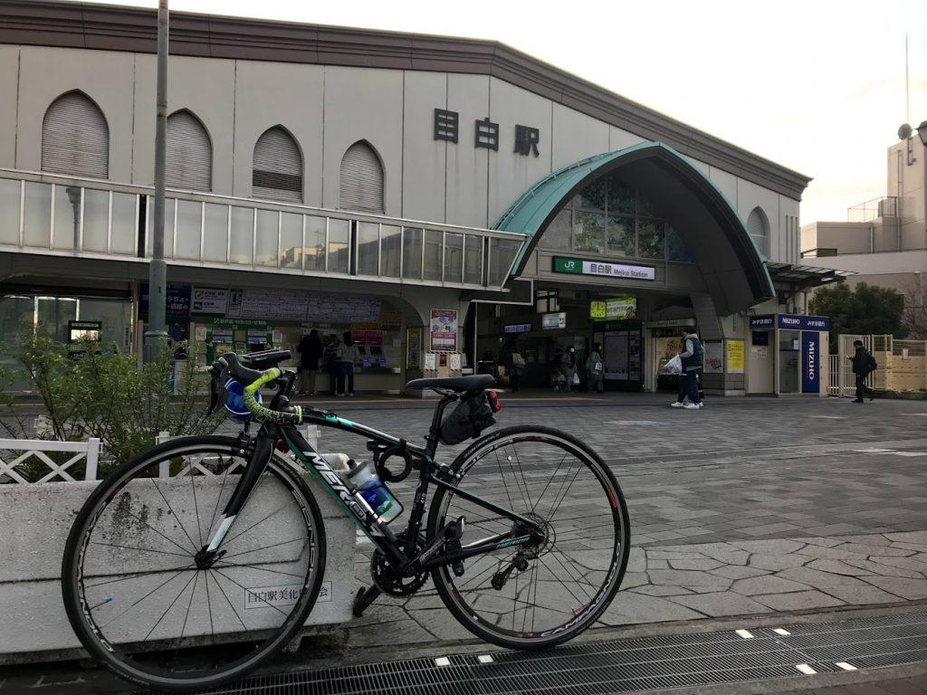 29駅ある山手線一周ライドしてきました!とても楽しく都内をサイクリングできました!目白!