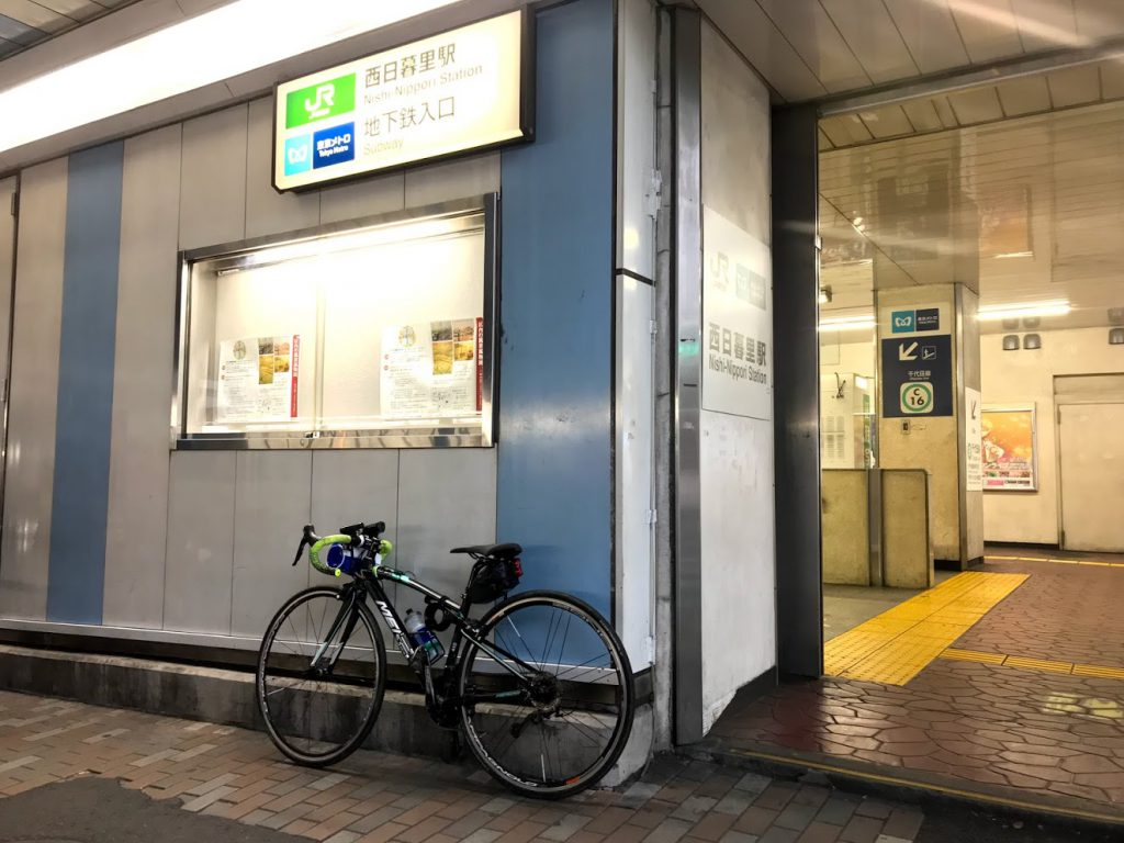 29駅ある山手線一周ライドしてきました!とても楽しく都内をサイクリングできました!西日暮里!
